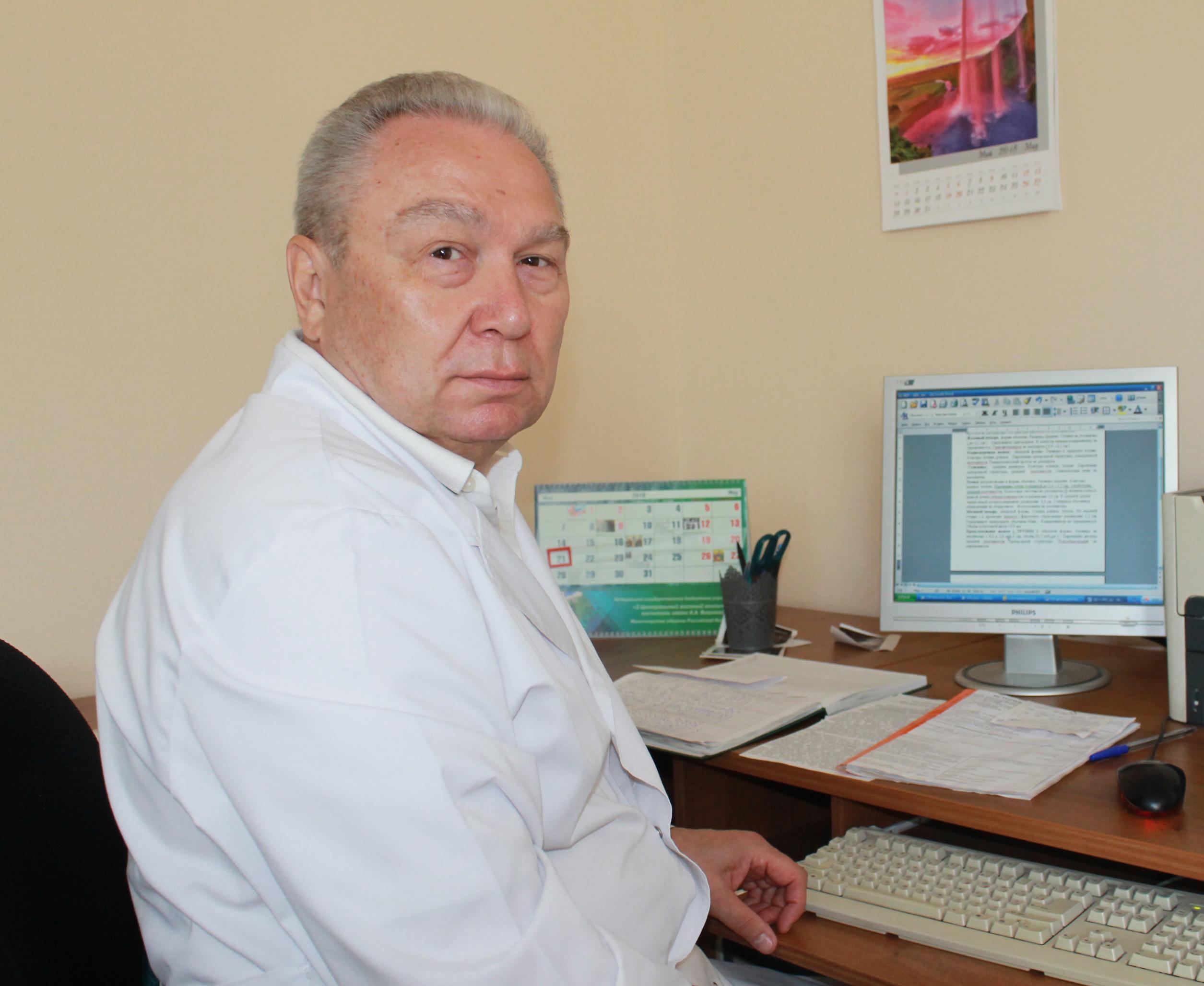 Гавриленко Владимир Михайлович Image
