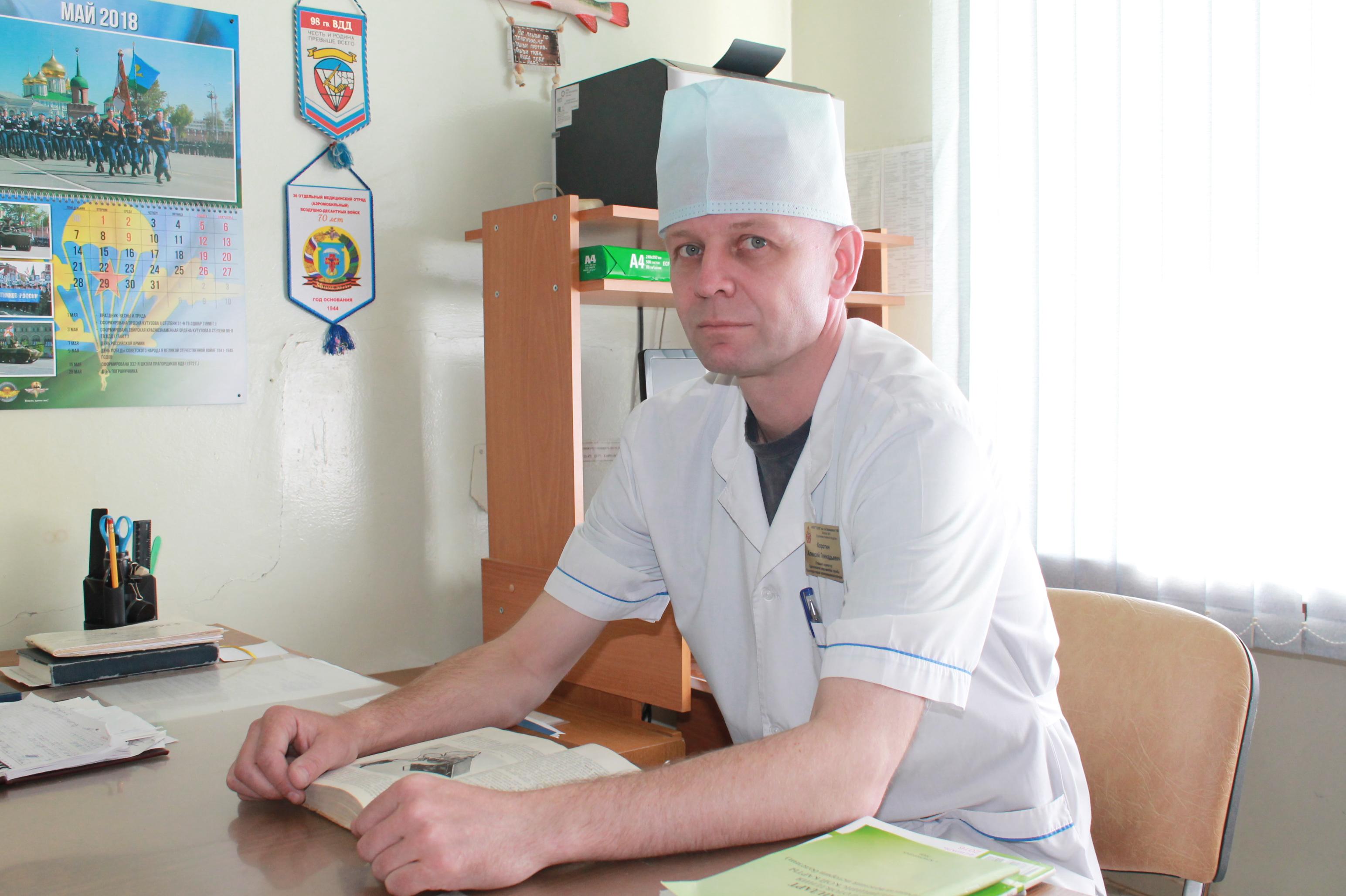 Коротин Алексей Геннадьевич Image